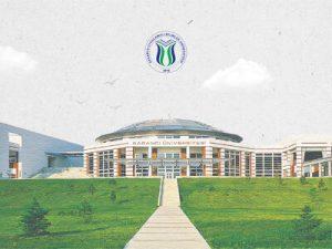 جامعة سبانجي